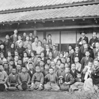 Japanese group portrait, 1903.