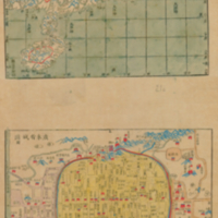 [Chinese maps of Canton and Hong Kong, China. Ca. 1820].